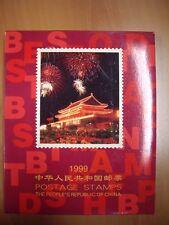 Francobolli Cina Besfond-Postage stamps-Anno/Year 1999-China-Briefmarken-Cellos