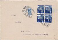 BiZone: Brief von Greven nach Oelde