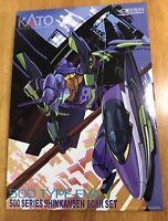 KATO 10-942 500 series Shinkansen TYPE EVA Evangelion Unit 01 figure Japan NEW