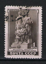 RUSSIA 1951 Hungarian People's Republic: 1r. SG1697 VFU