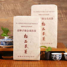 Anhua Slimming Golden Flower Dark Tea Ji Pin Fu Cha Fu Brick Tea Hei Cha 1000g