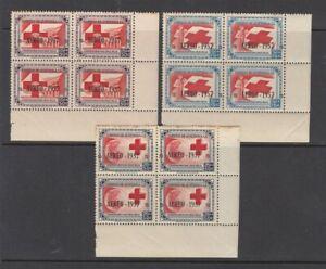 RED CROSS Guatemala #CB8-10 (Mint Never Hinged) cv$84.00