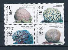 [NA1607] Netherlands Antilles Antillen 2005 Marine Life Corals WWF MNH