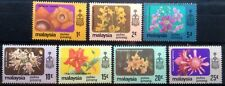 M'sia Pulau Pinang flowers definitive 7v 1979 mint # M