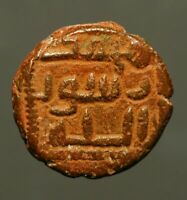 IS52-11       Umayyad, Anonymous  AE fals, Egypt (Misr) mint