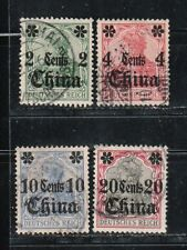 1905 German colony P.O. in China stamps, 2c to 20c, used SG 37-40