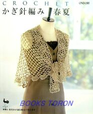 Crochet Spring & Summer - Shawl, Stole..etc./Japanese Knitting Pattern Book