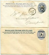 CEYLON 1893 QV DISTRICT LETTER ENVELOPE 2 on 5c UNUSED AND USED GAMPOLA 34