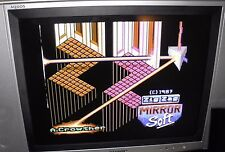 Zig Zag (Commodore 64, 1987) C64 / C128 Original Disk  - Mirrorsoft - Tested!