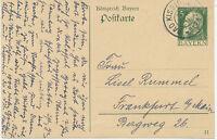 "BAYERN ""BAD KISSINGEN 1"" K2 5 Pf GA-Postkarte Prinzregenten Luitpold n FRANKFURT"