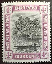 1907 BRUNEI River Scott # 19 MH