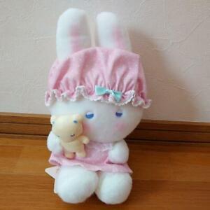 Cheery Chums Plush Doll Bed Time style SANRIO Kawaii New Japan