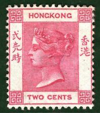 HONG KONG QV Stamp SG.33a 2c Aniline Carmine (1884-96) Mint MM Cat £55 BLBLUE100