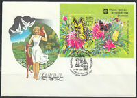 Soviet Russia 1991 FDC cover Protection of nature.Butterflies on flowers Dove