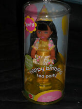 2003 Kelly Happy Birthday Tea Party Yellow Cup Maria!