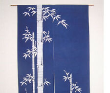 JAPANESE Noren Curtain  BAMBOO TAKE NEW m-824