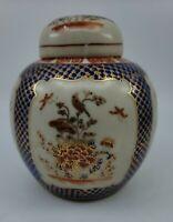 Beautiful Vintage, porcelain ceramic Ginger Jar, hand painted, made in Hong Kong