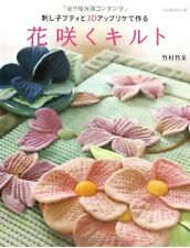 Floral Patchworks- Japonés Manualidades Libro Usado F / S
