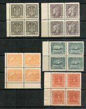 Ukraine 1920.  5 Blocks of 4 stamps of 1-, 2-, 3-, 5-, 10-Hryven MNH.