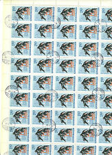 HUNGARY: FULL SHEET OF 50 x 1.5 FORINT CIRCUS CATS STAMPS 1965, SCOTT #1690