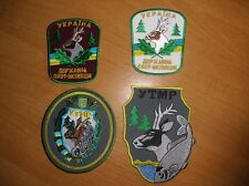 PATCH UKRAINE - CONSERVATION OFFICER (Hanting and Fishing) - Lot 4 patches