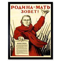 War Ww2 Red Army Bayonet Gun Tank Soviet Union Vintage Advertising Framed Print