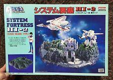 Macross fortress HI-2  1/170  MODEL KIT ARII JAPAN ROBOTECH