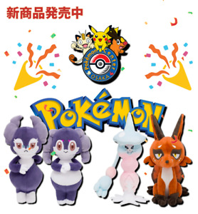 JAPAN Pokemon center LIMITED NEW LATEST 40+ CHARACTERS ALL !!PLUSH TOYS Keychain