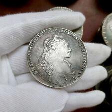 1X Antike Imperiale russische Silbermünze    s