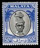 MALAYSIA - Perak GVI SG145, 50c black & blue, NH MINT. Cat £12.