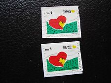 ISRAEL - timbre yvert et tellier n° 1110 x2 obl (A04) stamp (Z)