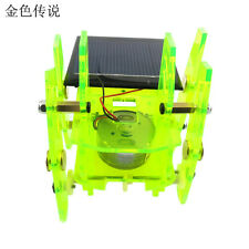 New Version funny DIY Puzzle Toys Educational Toys Solar Quadruped Robot 7.5*7.5