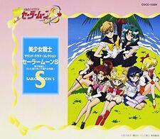 USED BISHOJO SENSHI SAILOR MOON S DANSHIKO SENNYU! CD