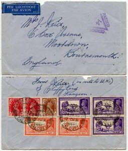 BURMA WW2 CENSORED via INDIA AIRMAIL PICTORIALS FRANKING GARDEN REACH CANCELS