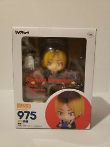 Nendoroid Haikyuu Kenma Kozume School Uniform Ver. 975 Authentic US Seller