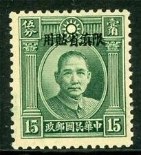 China 1932 Yunnan 15¢ Single Ring Blue Green w/London OP (ex Lee Hill) MNH W108