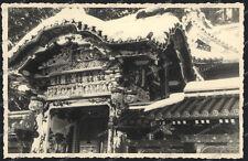 3 x OLD PHOTO-Nikko-japan-toshogu-Kantō-Tochigi-GERMAN SOLDIERS WEHRMACHT