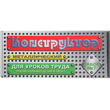 Russian Metal Constructor No 7 for Labor Lessons 148 parts