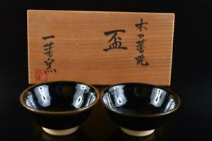 L2722: Japanese Konoha-ware Black glaze Leaf SAKE CUP Sakazuki 2pcs Sake vessels