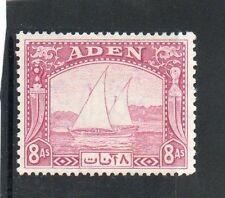 Mint Hinged George V (1910-1936) Adeni Stamps (Pre-1967)