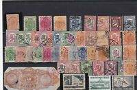 finland early stamps ref r12071