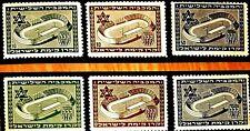 ISRAEL KKL 1951 3rd MACCABIAH SET OF STAMPS 10, 30, 50 & NON-VALUE SET, XF, RARE