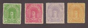 Guatemala - Sc# 11 - 14 MH (rem/ 12 & 13 no gum)    -     Lot 0921446