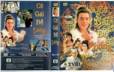 CO GAI DO LONG 1986 - PHIM BO HONGKONG - 20 DVD -  USLT
