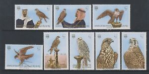 Bahrain - 1980, Falconry, Birds set - MNH - SG 271/8