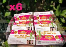 Asantee Rice Milk with Collagen & Honey Skin Lightening Facial Soap 125g 6 pcs