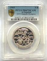 Fujairah 1969 Munich Olympics 5 Riyals PCGS PR67 Silver Coin,Proof