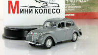 Moskvich 401 AutoLegends USSR 1954. Diecast Metal model 1:43 Deagostini. New