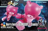 HG 1/144 Berry Berry Beargguy F Family LE CD Just Fly Away Gundam w/Tracking