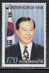 KOREA Inauguration of President Kim Dae-jung MNH stamp